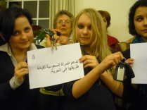 Supporting women's right to drive in Libya 2012
